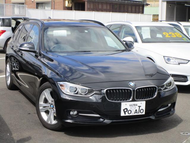 BMW320dブルーパフォーマンスツーリング スポーツ ディーゼル車