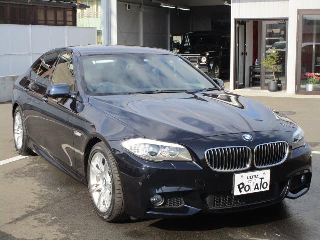 BMW523dブルーパフォーマンス Mスポーツ(ディーゼル車)